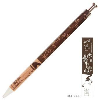 ムーミン<MOOMIN> 木軸ボールペン MU16AU 0.7mm パパ柄 4901770501161 [M便 1/1]