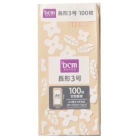 DCMブランド 封筒 長形3号100枚/S16-HU03