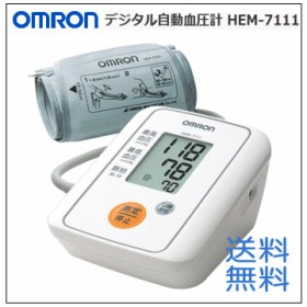送料無料 血圧測定器 オムロン デジタル自動血圧計 HEM-7111 上腕式 OMRON