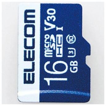 エレコム MF-MS016GU13V3R MF-MSU13V3Rシリーズ データ復旧microSDHCカード 16GB