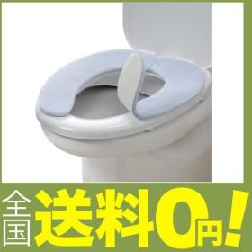 サンコー ズレない トイレ 便座 カバー ブルー 無地 おくだけ吸着 消臭ふんわり KC-68(日本製)