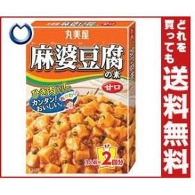 【送料無料】丸美屋 麻婆豆腐の素 甘口 162g×10箱入