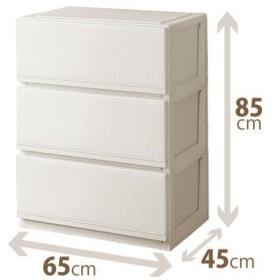 Profix プロフィックス スタイルケース 6503深型/6503深型 ホワイト ホワイト/65X45X85cm