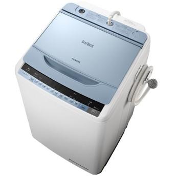 【新品・在庫有】■日立/HITACHI 8.0kg 全自動洗濯機 ビートウォッシュ BW-V80A-A ブルー