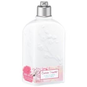 ロクシタン L'OCCITANE チェリーパステル ボディミルク 250ml L'OCCITANE Cherry Pastel Bodymilk 【香水フレグランス】