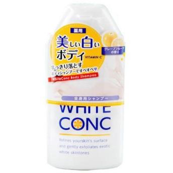 【ポイント最大25%】薬用ホワイトコンク ボディシャンプーCII 150ml【正規品】