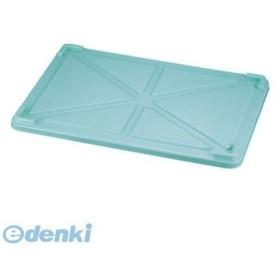 [ABVA205] サンコー PPカラー番重用蓋 大型用 グリーン 4983049139176