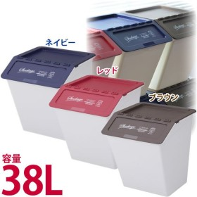 大容量 スタックボックス CBJ レターシリーズスタックバケット  オープンボックス おもちゃ収納 キッズ おかたづけボックス