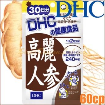 ゆうパケットのみ送料無料 ディーエイチシー DHC 高麗人参 60粒/30日分