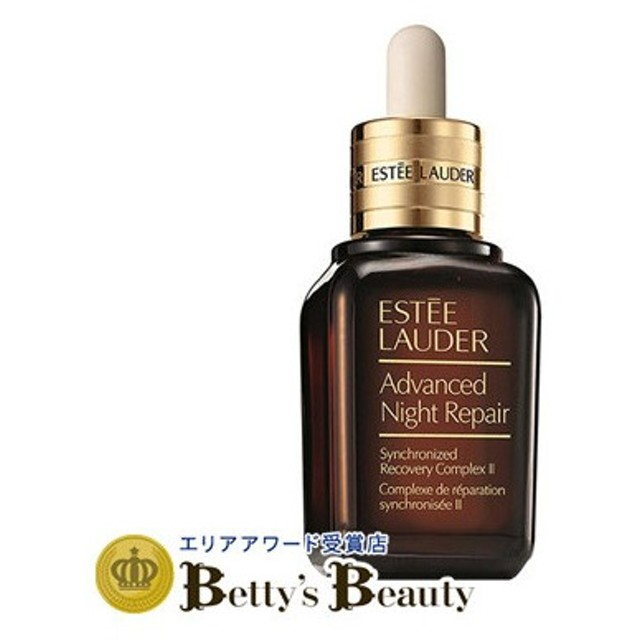 エスティローダー アドバンス ナイト リペア SR コンプレックス II  50ml/1.7fl.oz (美容液)  ESTEE LAUDER