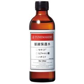 【ポイント最大34%】チューンメーカーズ 原液(*)保湿水 【正規品】
