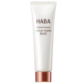 【ポイント最大25倍】HABA つるつるマットベース/HABA/ハーバー(ハーバー研究所) 【正規品】