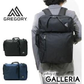 グレゴリー GREGORY ブリーフケース 3WAY ビジネスバッグ カバートオーバーナイトミッション COVERT OVERNIGHT MISSION