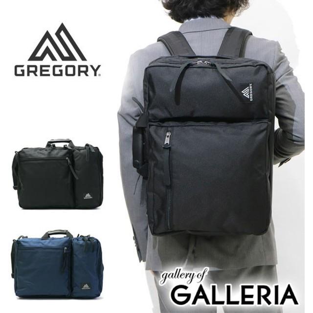 最大37%獲得★8/20まで グレゴリー GREGORY ブリーフケース 3WAY ビジネスバッグ カバートオーバーナイトミッション COVERT OVERNIGHT MISSION