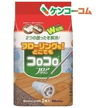 コロコロ フロアクリン ( 2巻 )/ コロコロ