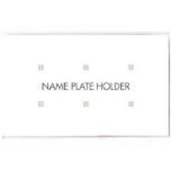 OP セル名札 名刺サイズ両用クリップ 10枚入 (1袋) 品番:L-1