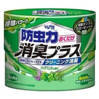 アース製薬/ピレパラアース 防虫力おくだけ消臭プラス ハーブミント
