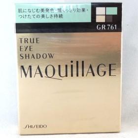 資生堂 マキアージュ トゥルーアイシャドー GR761 3.5g