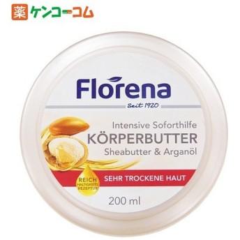 フロレナ ボディバター シアバター ( 200ml )/ フロレナ