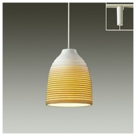 DAIKO LEDペンダントライト 電球色 非調光タイプ 白熱灯60Wタイプ ダクト取付専用 信楽透器 DPN-38311Y