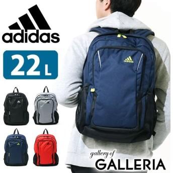 2/23〜24★最大49%獲得 アディダス リュック adidas アディダスリュック 22L バッグ 通学 スクールバッグ リュックサック 47608 中学生 高校生