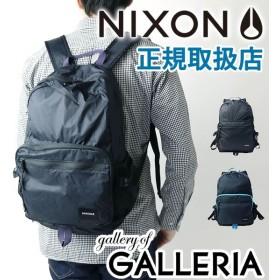 NIXON ニクソン REMOTE BACKPACK パッカブル NC2562