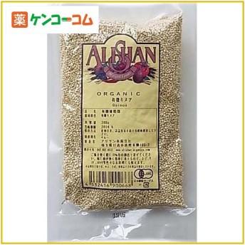 アリサン 有機キヌア ( 200g )/ アリサン