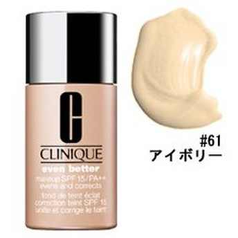 クリニーク CLINIQUE イーブン ベター メークアップ 15 #61 アイボリー 30ml 化粧品 コスメ NEW EVEN BETTER MAKEUP SPF15 61 IVORY