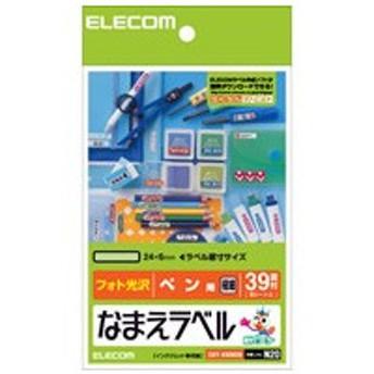 エレコム/なまえラベル(ペン用)ハガキサイズ39面6枚/EDT-KNM20