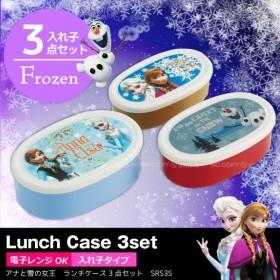「在庫処分」アナと雪の女王 シール容器3Pセット