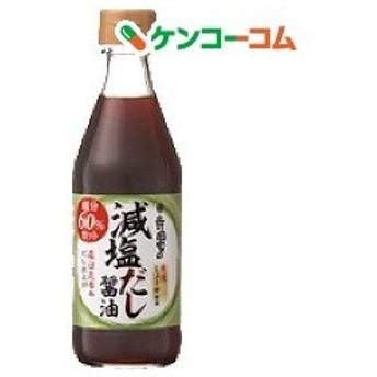 寺岡家の減塩だし醤油 ( 300mL )