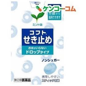 (第(2)類医薬品)コフトせき止め ( 24錠 )/ コフト