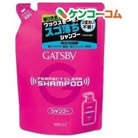 ギャツビー パーフェクトクリアシャンプー つめかえ用 ( 320mL )/ GATSBY(ギャツビー)