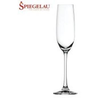 シュピゲラウ サルーテ ワイングラス シャンパンフルート 210cc 4脚入 51223