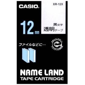 CASIO カシオ NAMELAND ネームランドテープ(透明タイプ) 透明テープ 黒文字 幅12mm×長さ8m XR-12X [XR12X]