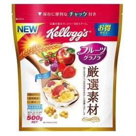 ケロッグ 厳選素材フルーツグラノラ 徳用袋 500g