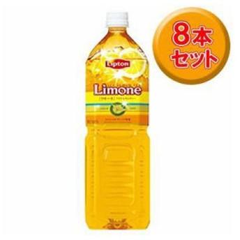 サントリー (8本入り)リプトン リモーネ 1.5Lペットボトル×8本 (D)