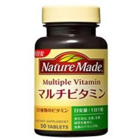 大塚製薬/ネイチャーメイド マルチビタミン 50粒