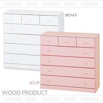 北欧 家具 木製 収納 おしゃれチェスト MCH-6893WH・MCH-6893PI ホワイト・ピンク(代引不可) 新生活応援