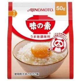 味の素 味の素 袋 50g まとめ買い(×20) 4901001283927(dc)
