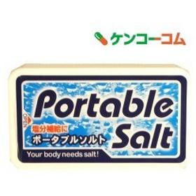 マルニ 塩分補給にポータブルソルト ( 25g )/ マルニ