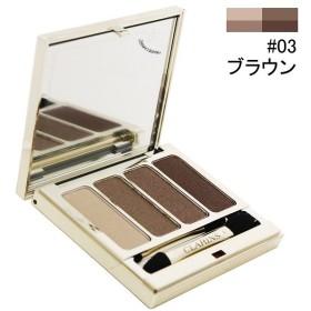 クラランス CLARINS フォーカラー アイパレット #03 ブラウン 6.9g 化粧品 コスメ