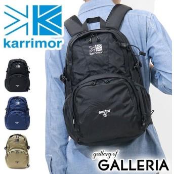 セール30%OFF カリマー リュック karrimor セクター18 Sector 18 メンズ レディース 551 通学 アウトドア