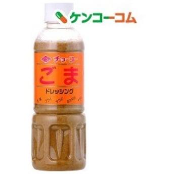 チョーコー醤油 ごまドレッシング ( 400mL )