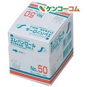ハクゾウ エレバンロール No.50 5cm10m ( 1巻入 )/ ハクゾウ