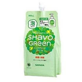 サラヤ ECOハンドソープ 詰替用 グリーンフォレストの香 450ml「医薬部外品」