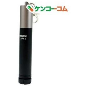 キング フォトプロ ポケット三脚 KFPT-2 チタン ( 1コ入 )/ FOTOPRO
