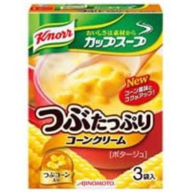 味の素/クノール カップスープ つぶたっぷりコーンクリーム 3袋入り
