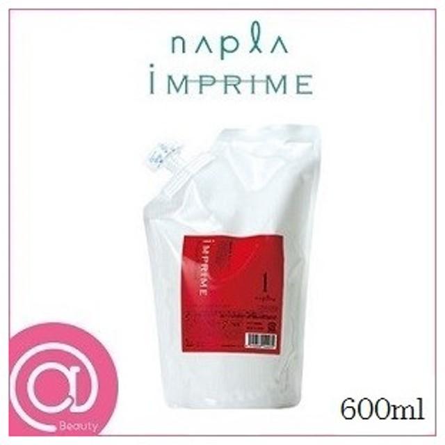 ナプラ インプライム リペアメソッド 1 600ml レフィル 詰替用