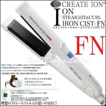宅配便 クレイツイオン イオンストレート&カール アイロン CIST-FN CIST‐G01